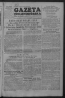 Gazeta Zielonogórska : organ KW Polskiej Zjednoczonej Partii Robotniczej R. II Nr 55 (5 marca 1953)