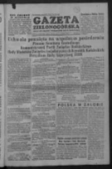 Gazeta Zielonogórska : organ KW Polskiej Zjednoczonej Partii Robotniczej R. II Nr 57 (7/8 marca 1953)
