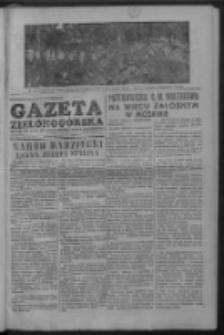 Gazeta Zielonogórska : organ KW Polskiej Zjednoczonej Partii Robotniczej R. II Nr 59 (10 marca 1953)