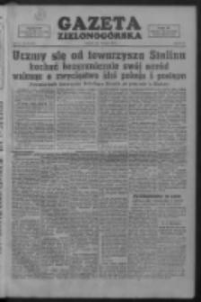 Gazeta Zielonogórska : organ KW Polskiej Zjednoczonej Partii Robotniczej R. II Nr 61 (12 marca 1953)