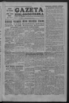 Gazeta Zielonogórska : organ KW Polskiej Zjednoczonej Partii Robotniczej R. II Nr 62 (13 marca 1953)