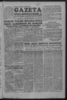 Gazeta Zielonogórska : organ KW Polskiej Zjednoczonej Partii Robotniczej R. II Nr 66 (18 marca 1953)