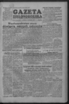Gazeta Zielonogórska : organ KW Polskiej Zjednoczonej Partii Robotniczej R. II Nr 70 (23 marca 1953)