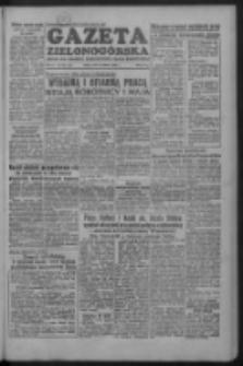 Gazeta Zielonogórska : organ KW Polskiej Zjednoczonej Partii Robotniczej R. II Nr 83 (8 kwietnia 1953)