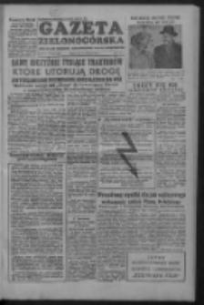 Gazeta Zielonogórska : organ KW Polskiej Zjednoczonej Partii Robotniczej R. II Nr 91 (17 kwietnia 1953)