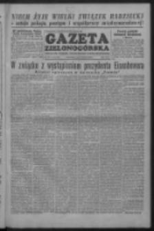Gazeta Zielonogórska : organ KW Polskiej Zjednoczonej Partii Robotniczej R. II Nr 99 (27 kwietnia 1953)