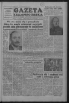 Gazeta Zielonogórska : organ KW Polskiej Zjednoczonej Partii Robotniczej R. II Nr 104 (2/3 maja 1953)