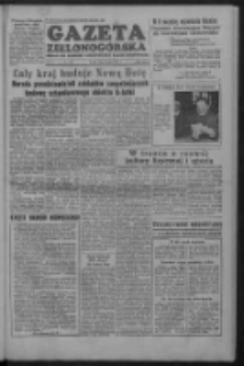 Gazeta Zielonogórska : organ KW Polskiej Zjednoczonej Partii Robotniczej R. II Nr 109 (8 maja 1953)