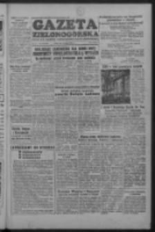 Gazeta Zielonogórska : organ KW Polskiej Zjednoczonej Partii Robotniczej R. II Nr 119 (20 maja 1953)
