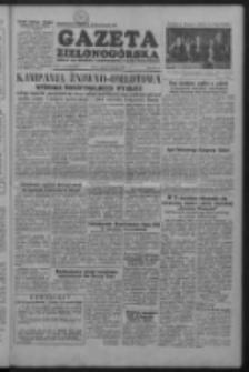 Gazeta Zielonogórska : organ KW Polskiej Zjednoczonej Partii Robotniczej R. II Nr 139 (12 czerwca 1953)