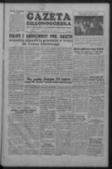 Gazeta Zielonogórska : organ KW Polskiej Zjednoczonej Partii Robotniczej R. II Nr 151 (26 czerwca 1953)
