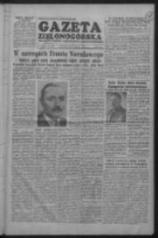 Gazeta Zielonogórska : organ KW Polskiej Zjednoczonej Partii Robotniczej R. II Nr 153 (29 czerwca 1953)