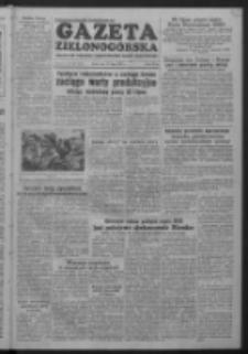 Gazeta Zielonogórska : organ KW Polskiej Zjednoczonej Partii Robotniczej R. II Nr 167 (15 lipca 1953)