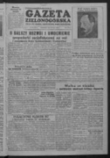 Gazeta Zielonogórska : organ KW Polskiej Zjednoczonej Partii Robotniczej R. II Nr 171 (20 lipca 1953)
