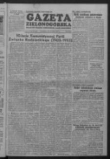 Gazeta Zielonogórska : organ KW Polskiej Zjednoczonej Partii Robotniczej R. II Nr 177 (27 lipca 1953)