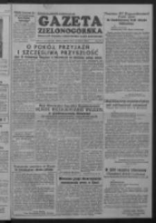 Gazeta Zielonogórska : organ KW Polskiej Zjednoczonej Partii Robotniczej R. II Nr 182 (1/2 sierpnia 1953)