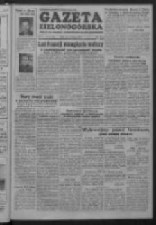 Gazeta Zielonogórska : organ KW Polskiej Zjednoczonej Partii Robotniczej R. II Nr 191 (12 sierpnia 1953)