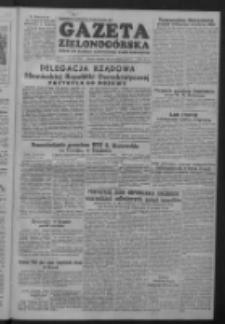 Gazeta Zielonogórska : organ KW Polskiej Zjednoczonej Partii Robotniczej R. II Nr 200 (22/23 sierpnia 1953)