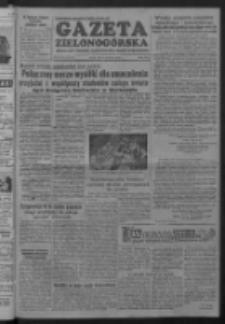Gazeta Zielonogórska : organ KW Polskiej Zjednoczonej Partii Robotniczej R. II Nr 211 (4 września 1953)