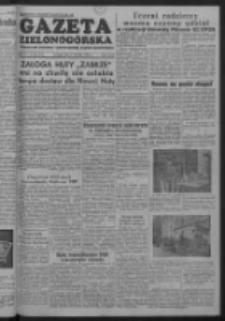 Gazeta Zielonogórska : organ KW Polskiej Zjednoczonej Partii Robotniczej R. II Nr 222 (17 września 1953)