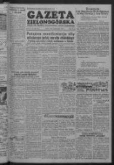 Gazeta Zielonogórska : organ KW Polskiej Zjednoczonej Partii Robotniczej R. II Nr 235 (2 października 1953)