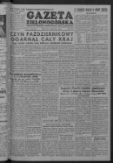 Gazeta Zielonogórska : organ KW Polskiej Zjednoczonej Partii Robotniczej R. II Nr 245 (14 października 1953)