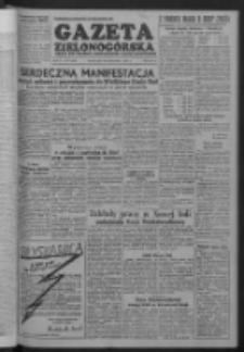 Gazeta Zielonogórska : organ KW Polskiej Zjednoczonej Partii Robotniczej R. II Nr 247 (16 października 1953)