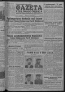 Gazeta Zielonogórska : organ KW Polskiej Zjednoczonej Partii Robotniczej R. II Nr 269 (11 listopada 1953)