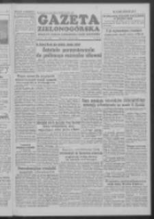 Gazeta Zielonogórska : organ KW Polskiej Zjednoczonej Partii Robotniczej R. III Nr 7 (8 stycznia 1954)