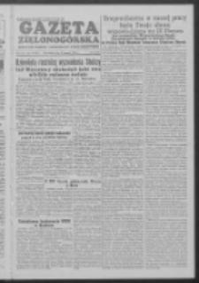 Gazeta Zielonogórska : organ KW Polskiej Zjednoczonej Partii Robotniczej R. III Nr 15 (18 stycznia 1954)