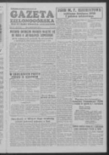 Gazeta Zielonogórska : organ KW Polskiej Zjednoczonej Partii Robotniczej R. III Nr 17 (20 stycznia 1954)