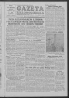 Gazeta Zielonogórska : organ KW Polskiej Zjednoczonej Partii Robotniczej R. III Nr 20 (23/24 stycznia 1954)