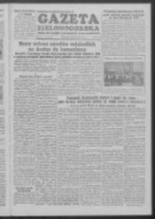 Gazeta Zielonogórska : organ KW Polskiej Zjednoczonej Partii Robotniczej R. III Nr 27 (1 lutego 1954)