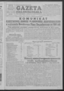 Gazeta Zielonogórska : organ KW Polskiej Zjednoczonej Partii Robotniczej R. III Nr 32 (6/7 lutego 1954)
