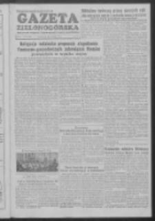 Gazeta Zielonogórska : organ KW Polskiej Zjednoczonej Partii Robotniczej R. III Nr 33 (8 lutego 1954)