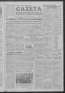 Gazeta Zielonogórska : organ KW Polskiej Zjednoczonej Partii Robotniczej R. III Nr 34 (9 lutego 1954)