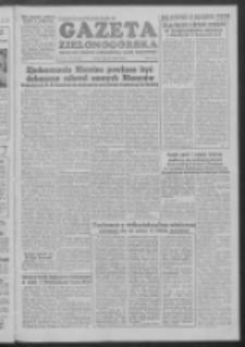 Gazeta Zielonogórska : organ KW Polskiej Zjednoczonej Partii Robotniczej R. III Nr 35 (10 lutego 1954)