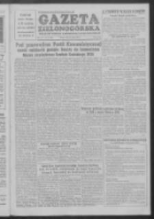Gazeta Zielonogórska : organ KW Polskiej Zjednoczonej Partii Robotniczej R. III Nr 37 (12 lutego 1954)