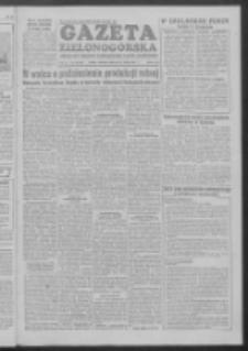 Gazeta Zielonogórska : organ KW Polskiej Zjednoczonej Partii Robotniczej R. III Nr 38 (13/14 lutego 1954)