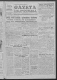 Gazeta Zielonogórska : organ KW Polskiej Zjednoczonej Partii Robotniczej R. III Nr 42 (18 lutego 1954)