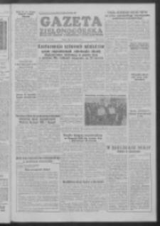 Gazeta Zielonogórska : organ KW Polskiej Zjednoczonej Partii Robotniczej R. III Nr 43 (19 lutego 1954)