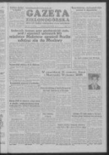 Gazeta Zielonogórska : organ KW Polskiej Zjednoczonej Partii Robotniczej R. III Nr 45 (22 lutego 1954)