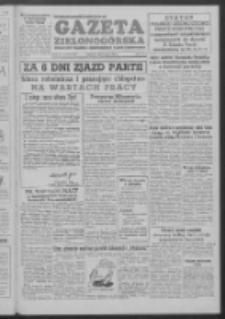 Gazeta Zielonogórska : organ KW Polskiej Zjednoczonej Partii Robotniczej R. III Nr 54 (4 marca 1954)