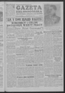 Gazeta Zielonogórska : organ KW Polskiej Zjednoczonej Partii Robotniczej R. III Nr 55 (5 marca 1954)