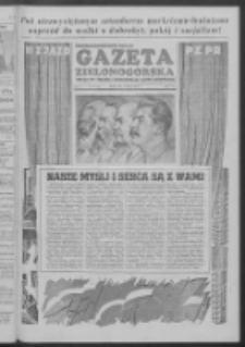 Gazeta Zielonogórska : organ KW Polskiej Zjednoczonej Partii Robotniczej R. III Nr 59 (10 marca 1954)