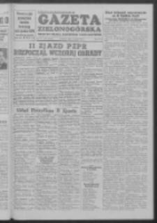 Gazeta Zielonogórska : organ KW Polskiej Zjednoczonej Partii Robotniczej R. III Nr 60 (11 marca 1954)