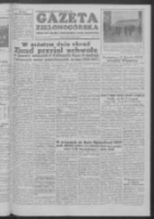 Gazeta Zielonogórska : organ KW Polskiej Zjednoczonej Partii Robotniczej R. III Nr 64 (16 marca 1954)