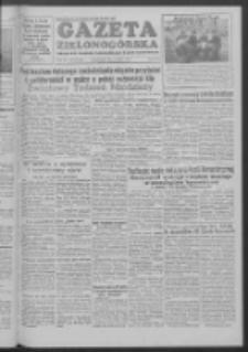 Gazeta Zielonogórska : organ KW Polskiej Zjednoczonej Partii Robotniczej R. III Nr 69 (22 marca 1954)