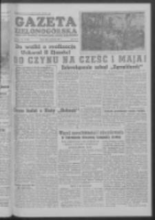 Gazeta Zielonogórska : organ KW Polskiej Zjednoczonej Partii Robotniczej R. III Nr 83 (7 kwietnia 1954)