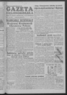 Gazeta Zielonogórska : organ KW Polskiej Zjednoczonej Partii Robotniczej R. III Nr 84 (8 kwietnia 1954)